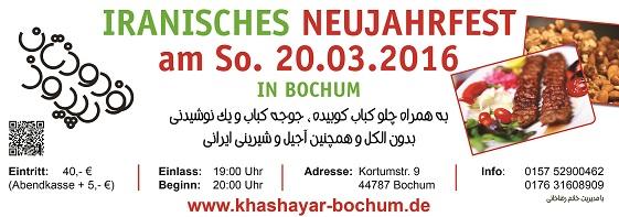 khashayar-bochum 01