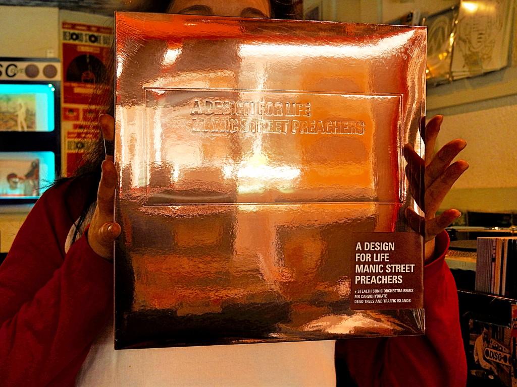 discover records bochum 11
